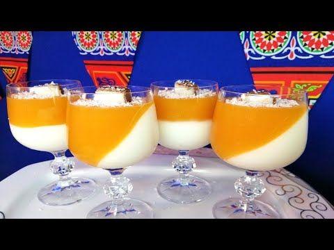 مهلبية قمر الدين باسهل واسرع طريقه حلويات رمضان مع توما Youtube Margarita Glass Tableware Desserts