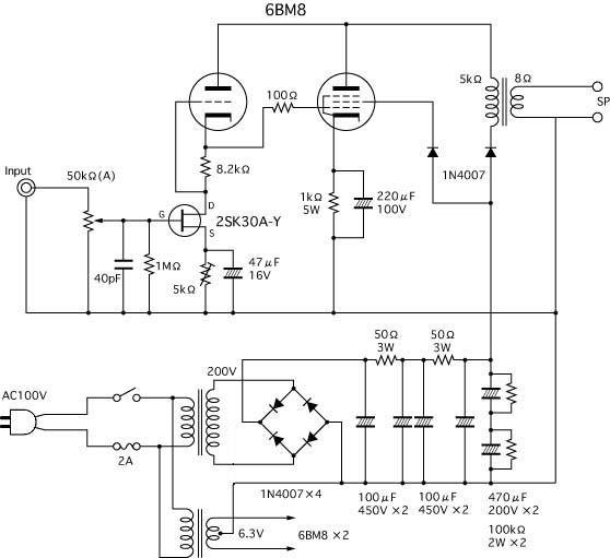 真空管アンプ製作記 真空管 真空管アンプ 回路図