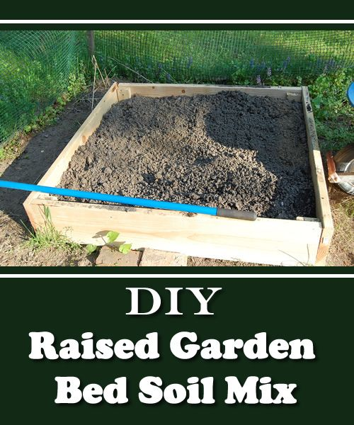 Diy Raised Garden Bed Soil Mix With Images Raised Garden Bed