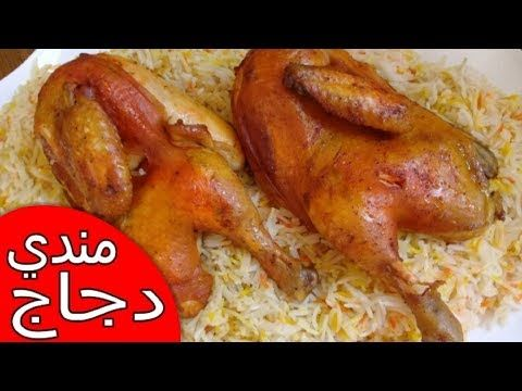 Youtube Cooking Recipes Rice Dishes