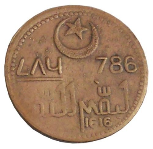 Islamic Muslim Mosque Moon Star 786 Legends Good Luck Copper Coin Gift Token H49
