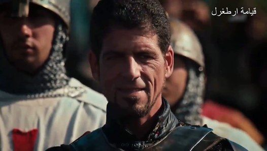 مسلسل قيامة أرطغرل الجزء الثالث الحلقة 295 مدبلجة للعربية In 2020 Fictional Characters Character John