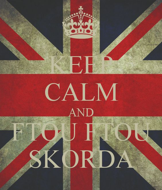 http://sd.keepcalm-o-matic.co.uk/i/keep-calm-and-ftou-ftou-skorda.png