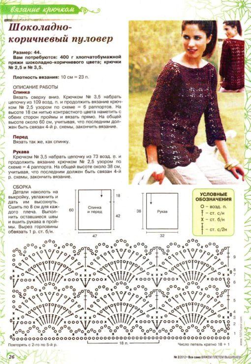 Gallery.ru / Фото #26 - Всё сама! Вяжем, плетём, вышиваем 2012'02 - WhiteAngel