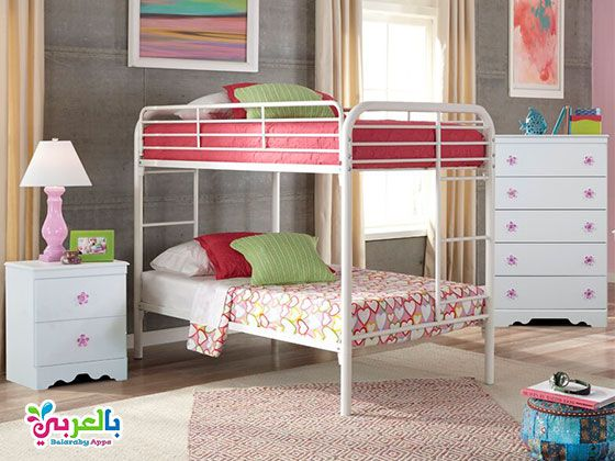 احدث غرف نوم اطفال مودرن 2020 كتالوج بالصور بالعربي نتعلم Bedroom Set Kids Bedroom Designs American Furniture