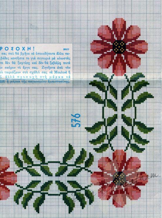 Gallery.ru / Фото #91 - Vintage Greek - Kenthma me Coton Perle DMC - Dora2012