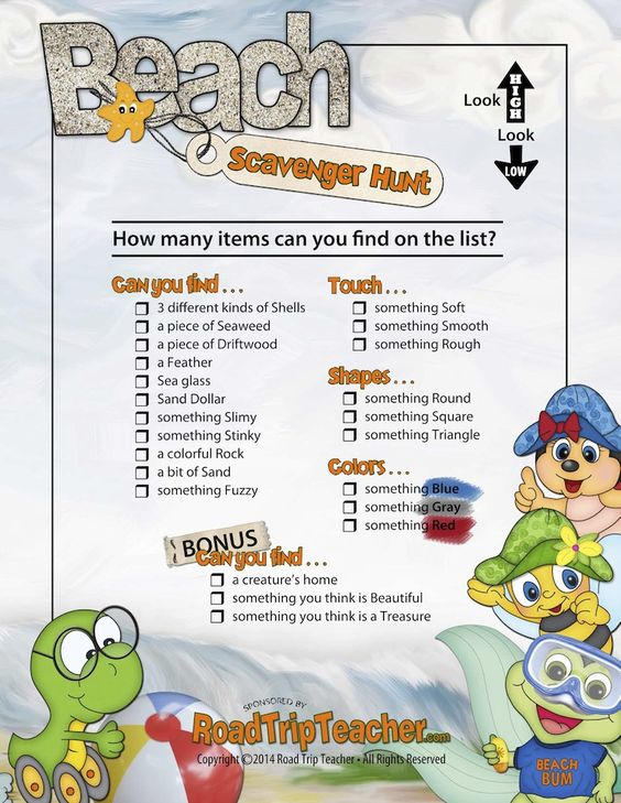 If the beach is in your plans for your next road trip, take a few minutes to plan a scavenger hunt for your crew. Use the free printable for this summer adventure