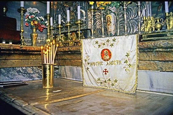 The Tomb of Jesus, Church of the Holy Sepulcher, Jerusalem