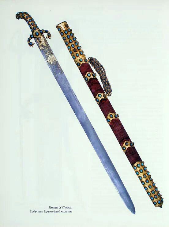 سيف اوربي Swords Medieval Historical Swords Sword