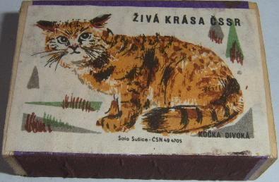 nálepka na zápalkách, Czechoslovakia, 70.léta