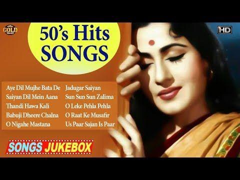1950 S Top 10 Songs Jukebox All B W Hit Video Songs Hd Youtube Songs Jukebox Youtube