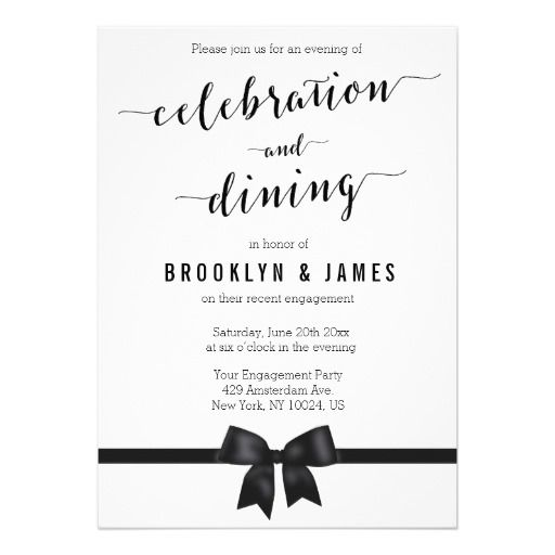 Black And White Engagement Party Invite