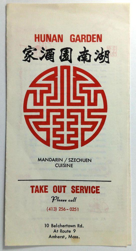 1981 Vintage Menu Hunan Garden Chinese Mandarin Restaurant Amherst Massachusetts American Chinese Food Restaurant China Menu