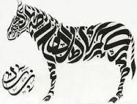 caligrafia com arte - Pesquisa Google