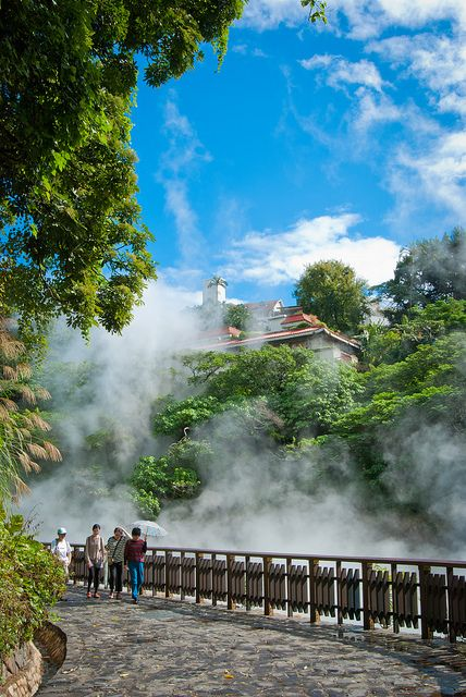 Beitou Thermal Valley, Taipei #Taiwan: