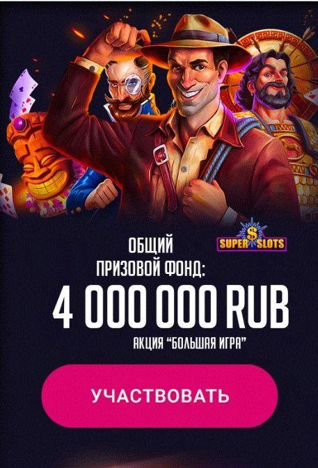 Игровые аппараты казино вулкан директор в какой стране есть казино