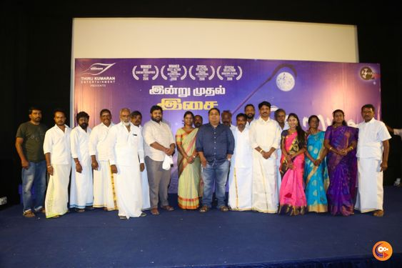 Thorati Movie Press Meet Video