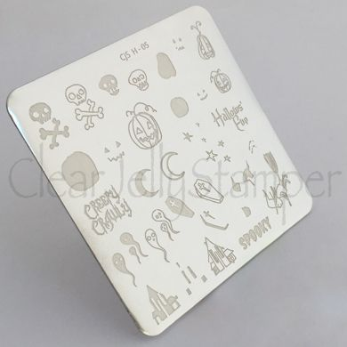 Clear Jelly Stamper- Halloween Spooky (H-05)