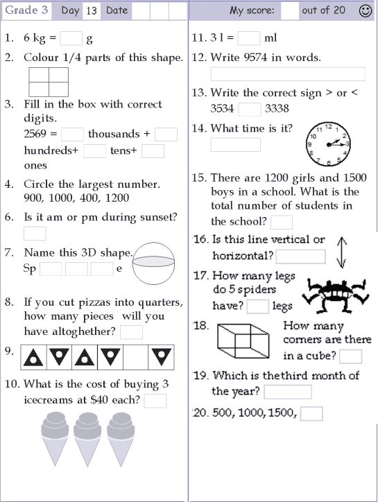 mental maths worksheets for class 3 Brandonbriceus – Class 3 Maths Worksheet