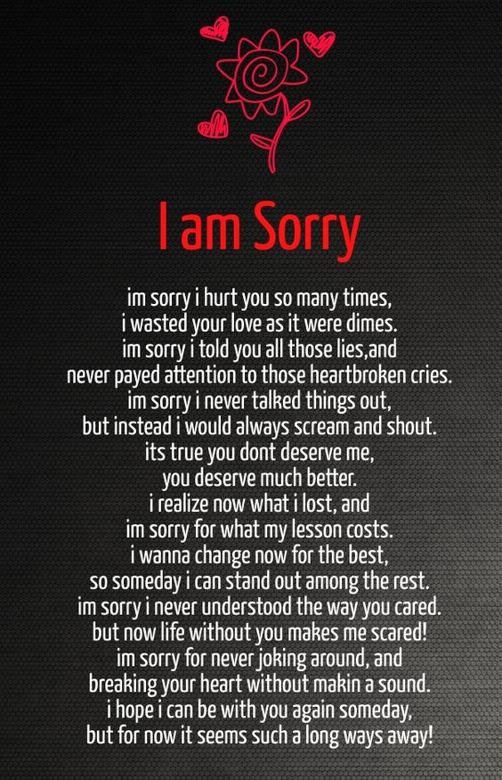 apology poems girlfriend | Cute Love Quotes for Her ...