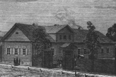 Дом Гончаровых в Москве на Большой Никитской после войны 1812 года. Гравюра по рисунку А. Васнецова. 1880 г