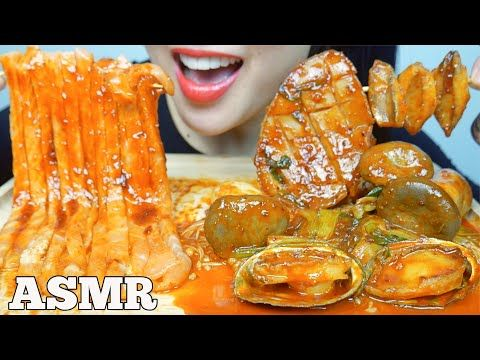 Sas Asmr Youtube In 2020 Salmon Noodles Stuffed Mushrooms Oysters *chewy* cheese tteokbokki mukbang asmr tteokbokki eating asmr soft eating asmr mukbang no tteokbokki is one of the most popular korean street foods in korea. pinterest