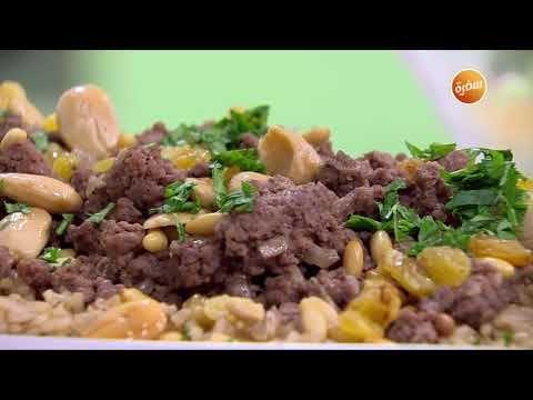 طريقة تحضير أرز بسمتي بالمكسرات نورا السادات Youtube Egyptian Food Food Beef