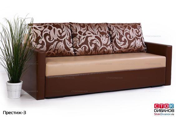 """диван """"ПРЕСТИЖ-3"""" еврокнижка за 12999 руб - купить с доставкой по России:"""
