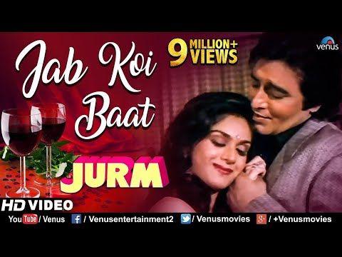 Jab Koi Baat Feel The Romance Jurm Vinod Khanna Meenakshi Bollywood Romantic Song 2018 Youtube In 2020 Romantic Songs Songs Audio Songs