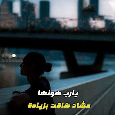 Pin By بنت محمد On يارب Incoming Call Screenshot Incoming Call