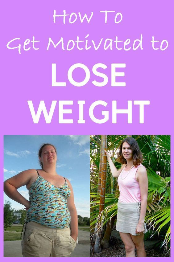 0fb2af60b8b20364fbc3b3ad5929ed9a - How Do I Get Motivated To Lose Weight And Exercise