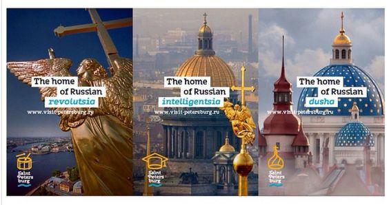 саратов туристический буклет - Поиск в Google