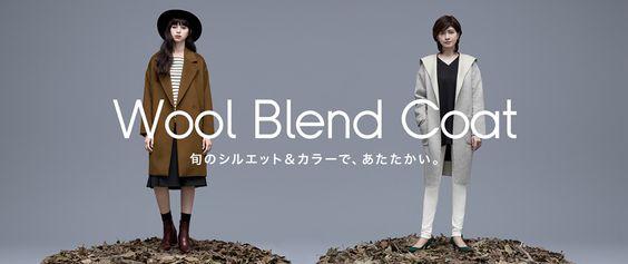 Wool Blend Coat 旬のシルエット&カラーで、あたたかい。