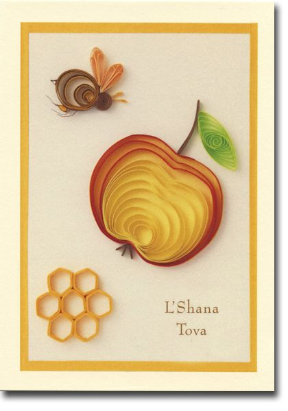 Quilled Rosh Hashana Card - Apple, Bee and Honeycomb.