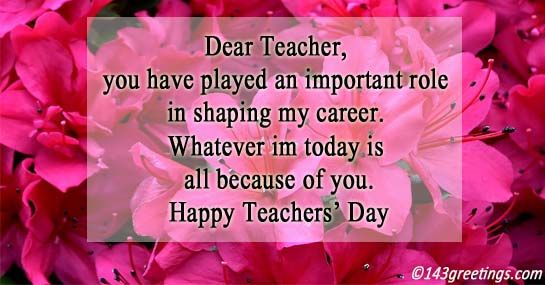 Teachers Day Messages Are A Special Day For Every Student To Wish Your Teachers And Make It Memorable Best Wishes For Teacher Wishes For Teacher Teachers Day