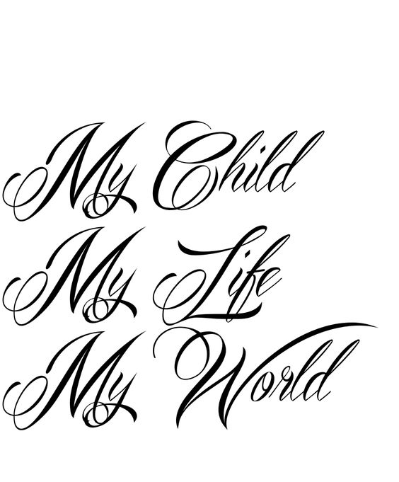 Tattoo Quotes For Your Son: This My Child My Life My World