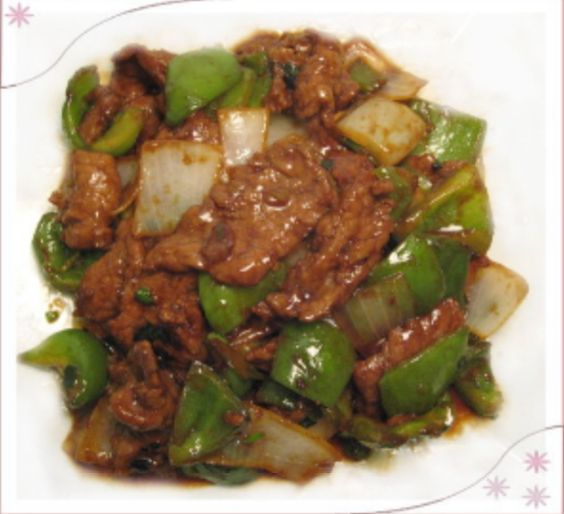 Pepper Steak Recipe — Dishmaps
