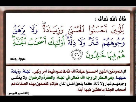 Pin By صفحات On تدبر آية In 2020 Quran Arabic Calligraphy Calligraphy