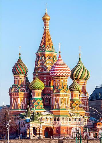 Cathédrale Basile le Bienheureux (Vue B) - Moscou - Russie