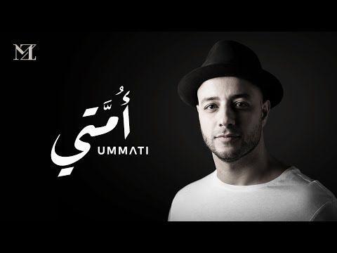 Maher Zain Ummati Arabic ماهر زين أمتي Music Video On Screen Lyrics Youtube Islamic Videos Movie Posters Songs