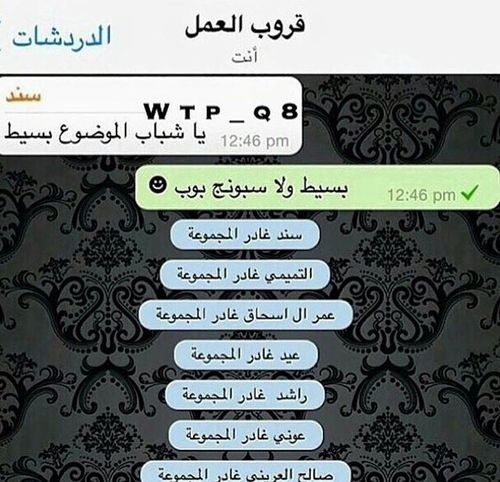 Pin By O K 123 On Funny Arabic Jokes نكت بالعربي Funny Dating Quotes Fun Quotes Funny Funny Quotes For Instagram