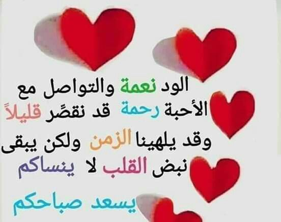 Pin By Mazen On الصباح والمساء Laughing Quotes Good Morning Images Morning Images