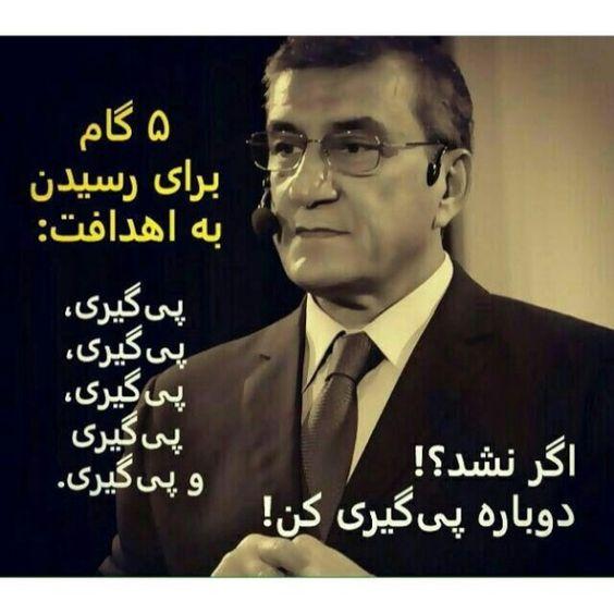 استاد محمود معظمی