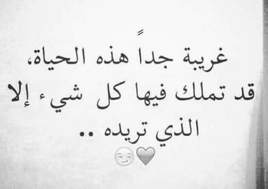 بحبك Arabic Calligraphy Feelings Calligraphy