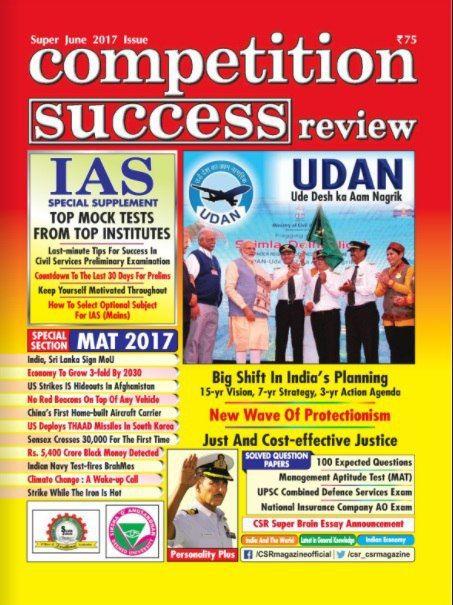 Read Competition Success Review Magazine Online Success Success