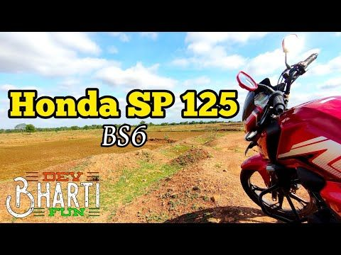 Honda Sp 125 Bs6 Village Bypass Scenes Bike Riding Home To Town Town To Home Imdevbharti Youtube In 2020 Scenes Honda Bike Ride