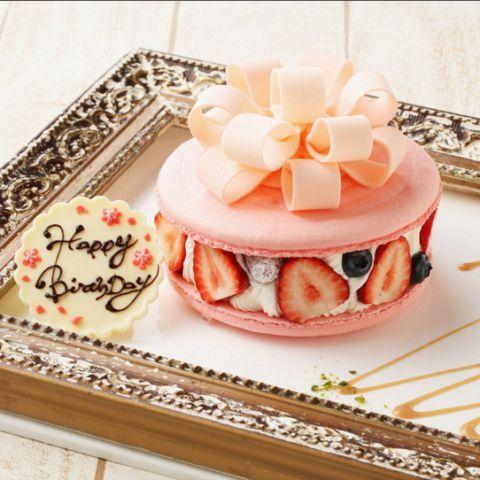 バースデーケーキ ケーキ デコレーション フルーツ 誕生日ケーキ デコレーション 甘味