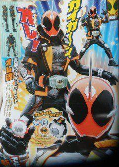 Kamen Rider Ghost - Trọn bộ
