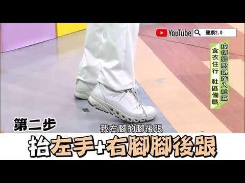 健康2 0固脾法天順 Youtube Superga Sneaker Sneakers Youtube