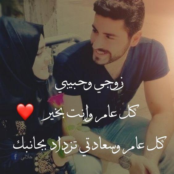 Pin By Rody On Love Muslim Couples Social Studies Incoming Call Screenshot